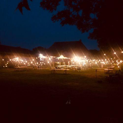 bruiloft donker leeg